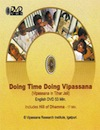 Doing Time Doing Vipassana